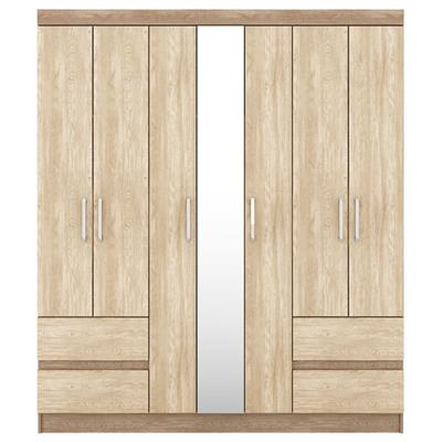 Guarda Roupa Demóbile Igapo 7 Portas 4 Gavetas com Espelho Nogal/Vanilla