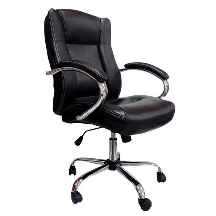 Cadeira Giratória Benoá 9942B-HMV Ajuste de Altura
