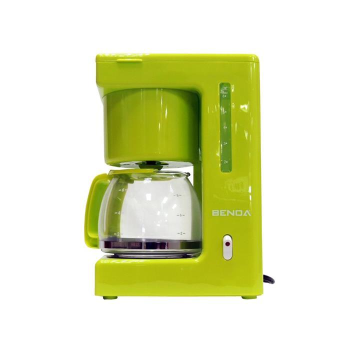 Cafeteira Benoá HB93287 750ml 20 Xícaras Verde