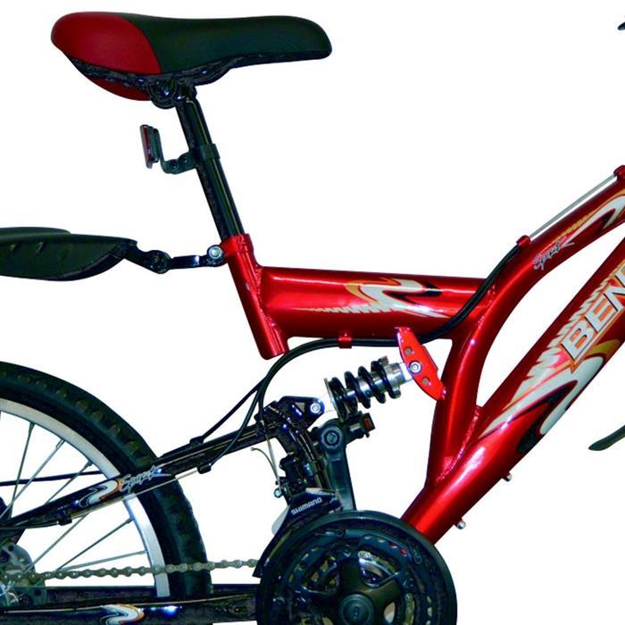 Bicicleta Benoá G20S458 18 Marchas Aro 20 com Suspensão