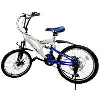 Bicicleta Benoá G20S458 Aro 20 18 Marchas com Suspensão